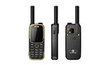卫星应急通讯产品