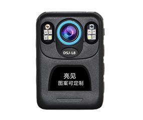 DSJ -L8执法记录仪